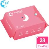 愛康Icon 28cm夜用型衛生棉-整箱48包(7片/包;48包/箱)