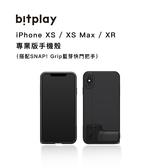 bitplay SNAP! 照相手機殼+藍芽把手套組 iPhone Xs XR Xs max 輕便 穩固