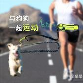 與狗狗一起運動防水腰包運動跑步牽引繩多功能牽引帶牽狗繩