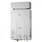 《修易生活館》林內 RU-1022 RF 屋外抗風型熱水器 10L (不含安裝)