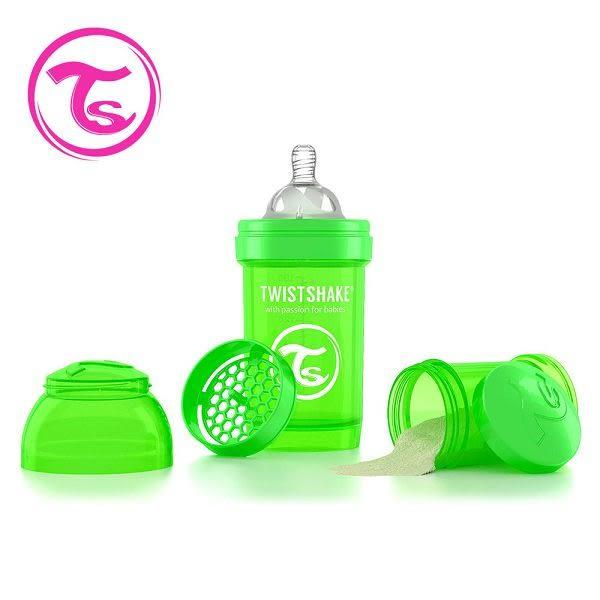 瑞典 Twistshake 時尚彩虹奶瓶180ml (10色可選)