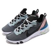 Nike 慢跑鞋 React Element 55 灰 藍 男鞋 女鞋 運動鞋 【ACS】 BQ6166-300