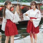 新款學院風改良漢服夏裝女交領襦裙日常漢元素套裝中國風古裝學生裝 LJ3825【優品良鋪】
