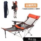 折疊椅戶外折疊椅兩用躺椅便攜式靠背午休床沙發露營椅釣魚椅醫院陪護床 道禾