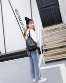 後背包 雙肩包女韓版軟皮時尚休閒百搭迷你小包包潮胸包女士背包