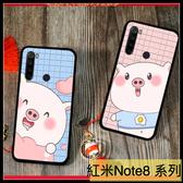 【萌萌噠】Xiaomi 紅米Note8T / 紅米Note8 pro 可愛 幸運小豬 口水豬 全包軟殼 手機殼 附招財豬掛飾