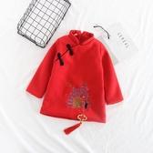 中國結流蘇內刷絨長版上衣 拜年衣 橘魔法Baby magic 現貨 女童 過年 唐裝 大紅 新衣