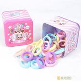 交換禮物-禮盒盒裝兒童髮繩頭飾不傷髮髮圈日正韓頭繩糖果色女孩可愛 簡約