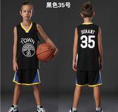 兒童籃球服套裝男女童學生