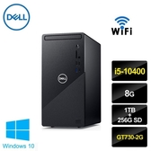 DELL 3880-R1528BTW 第10代I5雙碟獨顯桌上型電腦
