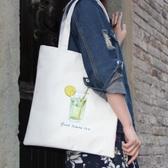 全館83折 手提袋帆布包女單肩韓國簡約環保購物袋便攜文藝小清新做