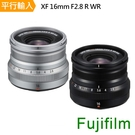 【FUJIFILM 富士】XF 16mm F2.8 R WR* (平行輸入)~送專屬拭鏡筆+減壓背帶