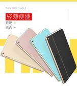 2018新款iPad保護套air2硅膠蘋果平板電腦9.7英寸超薄a1822殼『櫻花小屋』