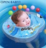 嬰兒遊泳圈脖圈0-3歲新生幼兒童泳圈脛圈寶寶救生圈浮圈加厚 至簡元素
