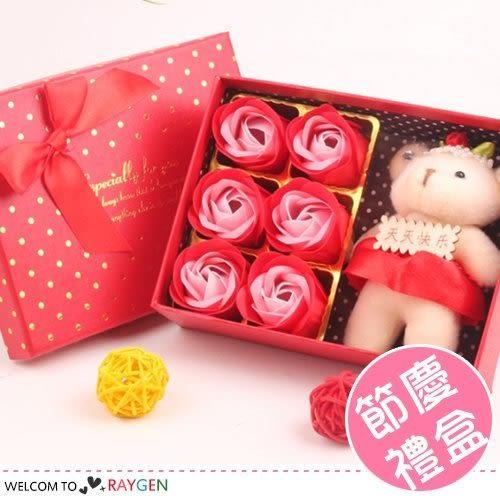 情人節6朵玫瑰花小熊 香皂花禮盒 婚禮小物