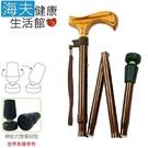 【海夫健康生活館】專利自調整防滑杖頭 輕合金折疊伸縮手杖