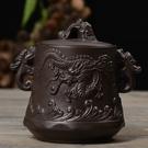 收納茶葉罐-霸氣龍雕大容量儲物紫砂泡茶品茗花茶罐2款71d9【時尚巴黎】