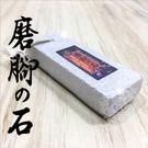 【台灣製造】長型磨石附洗潔布-單入 [5...