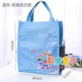 補習袋 文件袋女帆布學生用美術包小學生作業袋學習袋簡約韓版中學生補課手提包 多色