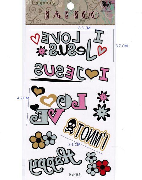 薇嘉雅      LOVE 紋身貼紙 HM492