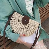 編織草編斜背包包女2021新款側背時尚少女半圓型文藝編織包 雲朵