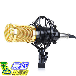 [美國直購] Floureon BM-800 黑銀兩色 錄音麥克風含麥克風架 Studio Recording Microphone + Shock Mount Holder