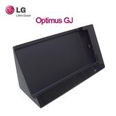 LG Optimus GJ (E975W) 原廠獨家質感座充(充電座)