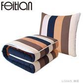 飛天全棉面料辦公室抱枕被子兩用靠墊被汽車沙發靠枕午睡空調被厚 NMS 樂活生活館