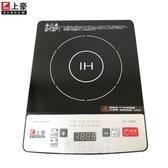 SUNHOW上豪 微電腦黑晶面板電磁爐 IH-1688