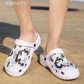 涼鞋 夏季洞洞鞋男士韓版個性時尚拖鞋防滑外穿涼拖休閒沙灘鞋包頭涼鞋 夢露時尚女裝