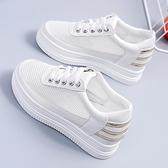 內增高鞋2021夏季新款小白鞋女系帶鬆糕厚底內增高百搭時尚休閒透氣網面鞋 榮耀