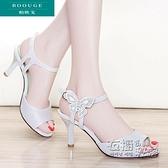 高跟鞋細跟夏季新款魚嘴韓版一字扣涼鞋女士時裝亮鑚女鞋涼鞋 衣櫥秘密