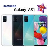 【福利品】SAMSUNG Galaxy A51 A515F 6GB/128GB 6.5吋 (外觀近全新_原廠保固)