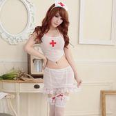 游戲角色制服性感蕾絲睡衣護士裝透明肚兜式誘惑情趣內衣