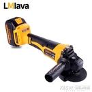 LMlava無刷鋰電角磨機充電式多功能拋光機切割機打磨機角向磨光機CY『新佰數位屋』