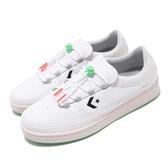 Converse 休閒鞋 Pro Leather OX 白 黑 男鞋 女鞋 復古奶油底 皮革 星星 運動鞋 【ACS】 166596C