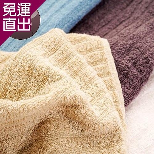HKIL-巾專家 莫蘭迪色蓬鬆厚款純棉毛巾 3入組【免運直出】