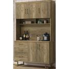 櫥櫃 餐櫃 SB-857-3 希爾頓4尺碗盤櫃【大眾家居舘】