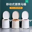 家用便攜式坐便器孕婦馬桶可移動痰盂成人老人尿桶尿盆蹲廁大便椅 一米陽光