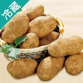 美國馬鈴薯6粒(200G/粒)【愛買冷藏】