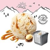 【瑞士原裝進口】Movenpick 莫凡彼冰淇淋 夏威夷果仁2.4L家庭號
