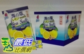 [COSCO代購] W121207 BigFoot 海鹽檸檬糖 150 公克 x 6 包 (25入裝)