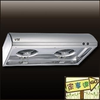 [家事達] T-1330L 喜特麗 標準型排油煙機90公分(ST) 特價