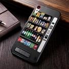 [Desire 830 硬殼] htc d830 D830X 手機殼 外殼 自動販賣機