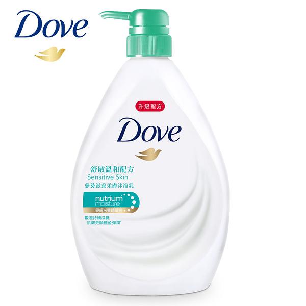 DOVE 多芬滋養柔膚沐浴乳 舒敏溫和配方 1000ml_聯合利華