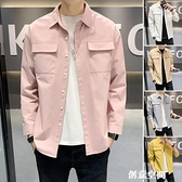 2020襯衫男士長袖韓版潮流純色上衣百搭帥氣修身純棉工裝襯衣外套 創意新品