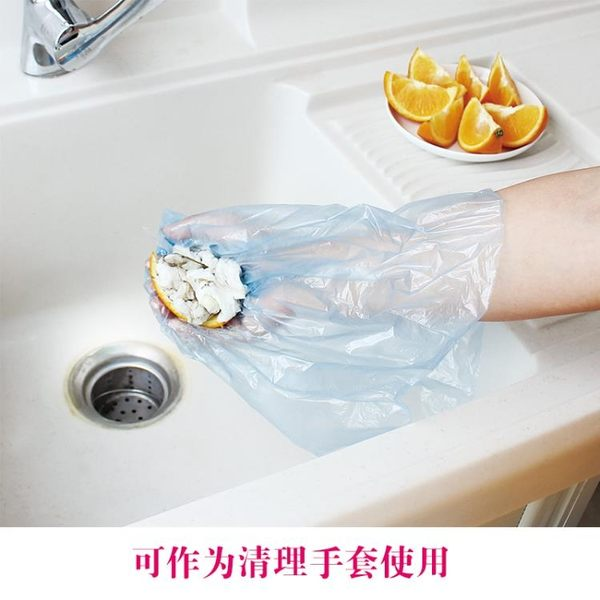 靚滌加厚桌面垃圾袋小號迷你車載家用一次性學生宿舍塑料袋批發