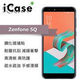 iCase+ Zenfone 5Q 鋼化玻璃保護貼