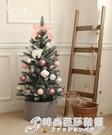 大型豪華加密聖誕樹1.5米家用擺件套餐迷你1.2/1.8米聖誕節裝飾品 時尚WD