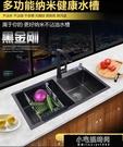 水槽-納米水槽雙槽手工盆304不銹鋼加厚水池廚房洗菜盆黑色洗碗池套餐 【全館免運】